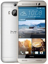 New vr headsets for Htc One M9+ Supreme Camera mobiles in india,vr headsets for htc mobiles,vr headsets in 2017